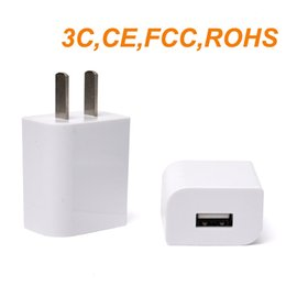 Wholesale 5v 1a Power Adapter White - Universal 5V 1A Smart Quick Charge Charger Adapter for Mobile Phone Smartphones 3C,CE,FCC,ROHS Power Adapter White Free Shipping