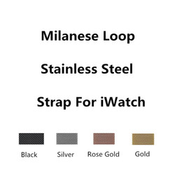 Wholesale Magnet Bands - For Apple Watch Service 1 2 3 Stainless Steel Magnet Loop Mesh Band Strap With Adapter Connector Replaceable Watchband 38mm 42mm 4 Color