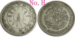 20 копеек 1948 года цена стоимость монеты