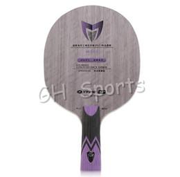 All'ingrosso- Yinhe MARS M202 Table Tennis Blade per racchetta cheap yinhe table tennis blades da yinhe pale da tennis da tavolo fornitori