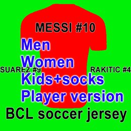 Wholesale Women Army Shorts - 2017 2018 Messi Soccer Jersey COUTINHO men women kids player version INIESTA O.DEMBELE 17 18 Camiseta de futbol football shirt uniform kit