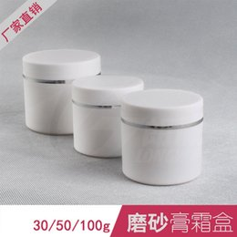 Wholesale Ground Boxes - 30g 50g 100g Plastic Facial Cream Jars gel cosmetic bottles Empty Plastic Jar Pot Containers PP grind arenaceous cream box