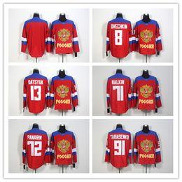 Wholesale Russia Hockey - 2016 World Cup Team Russia Ice Hockey Jerseys Red 8 Alex Ovechkin 13 Pavel Datsyuk 71 Evgeni Malkin 72 Artemi Panarin 91 Vladimir Tarasenko