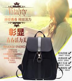 Wholesale Embossed Skull Handbags - The new spring and summer handbag shoulder bag Korean version of casual pu leather schoolbag backpack College wave of female fashion