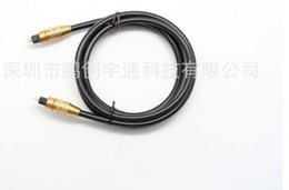 Wholesale Fiber Digital Audio - OD6.0 black nickel gold plating fiber line Optical fiber audio audio cable digital power amplifier 1m 2m Audio adapter
