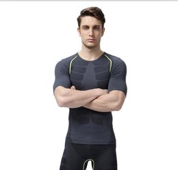 Wholesale m movement - Outdoor sports running tights Men's movement