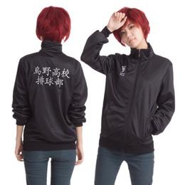 Wholesale Anime Sportswear - Wholesale-Japan Anime Haikyuu Cosplay Costume Karasuno High School Volleyball Club Jacket men women Unisex Perucas Black Sportswear S-2XL