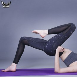Wholesale Gauze Yoga Pants - Wholesale-MADHERO Womens Yoga Pants Fitness Running Tights Elastic Sexy Gauze Sport Leggings Yoga Pants Mallas Mujer Deportivas For Female
