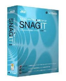 Wholesale Video Capture Systems - The Techsmith Snagit v12.41 English good screen video capture Win Mac