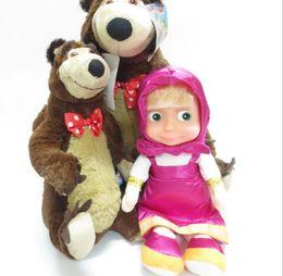 Wholesale Masha Bear Toys - Russian Masha Bear Plush Christmas Birthday Best Gift Baby Children Toys Language Bear Talk Russia Dolls KKA3039