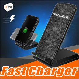 Wholesale Iphone Desktop Stand Holder - 2 Coils Desktop Fast Qi Wireless Charger Holder Stand Pad For Samsung S8 Plus Iphone 8 plus X Universal Fast Portable Charger 9V 1.67A 5V 2A