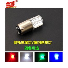 Wholesale Motorcycle Led Brake Light Bulb - Supply motorcycle taillight gun wholesale LED brake lights flashing decorative lamp bulb 714 motorcycle