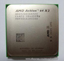 Wholesale Athlon 64 X2 Dual Core - AMD Athlon 64 x2 5200+ processor (2.7GHz 1MB L2 Cache  Socket AM2) Dual-Core scattered pieces cpu cpu mainboard