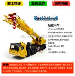 Wholesale Kaidiwei Models - high quality alloy Engineering Vehicle model Wholesale children toy cars- CRN Crane1:87 mega lifter kaidiwei