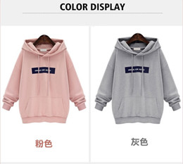 Wholesale Pink Womens Hoodie L - New Spring Autumn Hoodies Loose Pink Letter Print Cotton Fleece Womens Fashion Hoodies and Sweatshirts