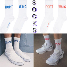Wholesale Men Socks Black Nylon - Wholesale-35-43 Gosha Rubchinskiy socks 2016 HOT MEN teenagers Russia UFO hit ET alien flag 1984 brand hit daily bro sport Print POP youth