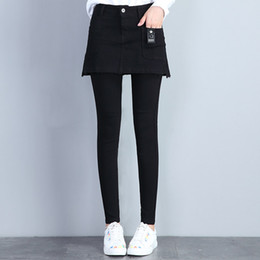 Wholesale Stretch Jeans Leggings For Women - Fashion Casual Black Skirt Leggings Jeans for Women Slim Pant Stretch Denim Skinny Long Solid Patchwork Design