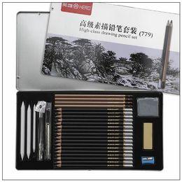 Wholesale Art Erasers - Sketch Pencil Set Sketching Case Beginners Carbon Pencil Professional Drawing Pen Charcoal Eraser Cutter Kit Bag Art Craft CCA7869 50set