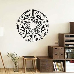 Wholesale Modern Islamic Home Decor - Islamic Muslim Bismillah Calligraphy On Wall Sticker Living Room Home Decor Waterproof Removable Round Flower Pattern Decal