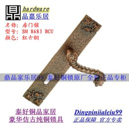 Alças de fechaduras antigas on-line-Autêntico Taiwan goodlink topsystem cobre cobre bloqueio europeu antigo quarto maçaneta da porta de bloqueio SM8683 BCU