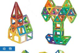 Wholesale Toy Building Blocks Bulk - BULK wholesale Magnetic Building Blocks Creator Carnival Set Rainbow colors Magnet Block Toys for kids Christmas Gift