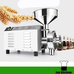 Wholesale Herb Grinding Machine - 30-60kg h commercial spice herb grinder chilli grinding machine chilli powder machine prices mini flour mill sesame grinding machine