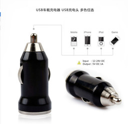 Wholesale High Quality Usb Car Charger - High quality Bullet bullet car charger millet charge mobile phone car charger single-port usb cigarette lighter