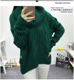 Wholesale Long Sweater Coat High Collar - Wholesale-Women's Autumn and winter High collar Sweater coarse lines female 2015 new Loose big yards thick Sweater coat female