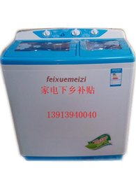 Wholesale Large capacity of oversized twin tub washer dehydration machine semi automatic washing machine washing machine