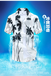 Wholesale Hawaiian Xl - Wholesale-Brand Summer Shirt Hawaiian Men's Hawaii Beach Shirt Men's Short Sleeve Floral Loose Casual Shirts Plus Size L - 4XL