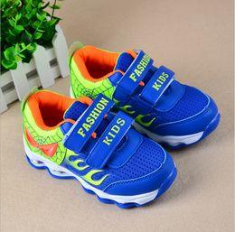 Wholesale air woven - 2017 new autumn children's sports shoes, big children weaving, breathable nets cloth, men and women leisure air cushion, children's shoes ti