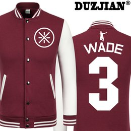 Wholesale Boys Youth Jacket - Wholesale- DUZJIAN Spring new Bull Dwyane Wade casual jacket cheap men winter jackets male coat boys jacket hip hop youth jackets