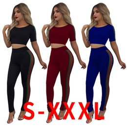 Wholesale United States Cycling - Europe and the United States Fall Classic explosion hit color stripe mosaic two piece
