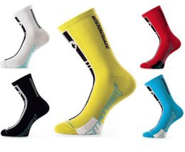 Wholesale New High Technology - The new outdoor sports socks exquisite technology bike Bicycle cycling high-grade wear socks