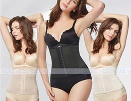 Wholesale Spanx Body Shapewear - New corsets waist trainers latex shapewear body shaper corset 9 Steel Bone high waist girdles body shapers underwear thong spanx Ann Chery