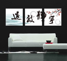 Wholesale Traditional Chinese Teapot - Wall decoration 3 Pieces no frame art picture free shipping Canvas Prints chinese characters poetry Bamboo teapot chair eagle living room