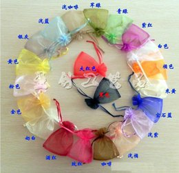 Wholesale Gift Bag Organza Xmas - Jewelry Bags MIXED Organza Jewelry Wedding Party Xmas Gift Bags Purple Blue Pink Yellow Black With Drawstring 5*7cm