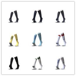 Wholesale Hot Men Sock Soccer - HOT SALES 1718, Paris, AC, Milan, Rome and other clubs host and guest homes, comfortable, high-quality outdoor sports, adult football socks