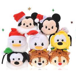 Wholesale Tsum Plush - Hot Sales 8 Style Christmas Tsum 10cm Plush Doll Toy Cartoon Plush Doll Keychain Bag pendants Valentine's day and Birthday Gifts F829-1