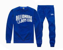 Wholesale Male Pants Casual Sports - Sweater - Pants 2016 Hoodies Men Sweatshirt Male Tracksuit Hooded Jacket Casual Sports Male Hooded Jackets BBC