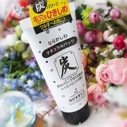 Wholesale Clear Mud - 2016 Brand DAISO Japan Deep Cleaning Skin Charcoal Peel Off Mask Clear Pore 80g New Free Shipping