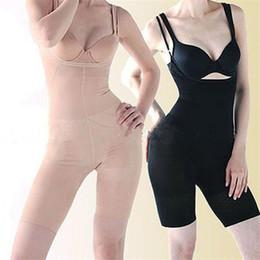 eb293b3e16 Sexy Women Body Slimming Shaper Control Postpartum Panties Shaping Control  Pants Slimplicity Shaping Suit Tummy Shaper