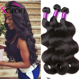 Wholesale Thick Brazilian Body Wave Bundles - 8A Unprocessed Human Hair Brazilian Body Wave Sew In Soft and Thick Virgin Hair Extensions 100g Bella Remy Human Hair Weave Bundles