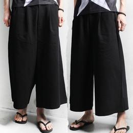 Wholesale Fly Shows - Wholesale-New men's casual loose pants men street skirts pants men stage show punk wide leg trousers pant Plus Size 27-36,K935