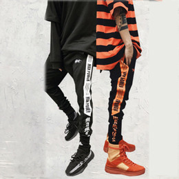 korean black clothes Promo Codes - Max Power Kanye Top korean hiphop fashion pants factory connection men's urban clothing joggers fear of god sport pants