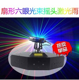 Wholesale Full Moving - 2016 New stage Moving head disco effect 7 lens moving laser lighting rain RGB full color dj night club laser light