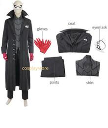 Canada Personnage du jeu Persona 5 Kaitou Costume Pour Hommes Offre