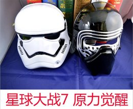 Wholesale White Mask Star Wars - 2016 NEW Star War 7 Mask Second Generation Black Warrior Empire Soldiers Darth adults kids Vader Helmet Halloween Party CS Mask GIFT