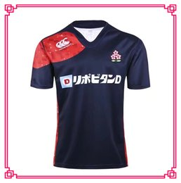 Wholesale Japan League - Best Quality nrl Jersey rugby shirt 2017 Japan rugby Jerseys NRL National Rugby League shirts s-3xl