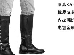 Wholesale High Heels Eu 43 - Spring tube boots British black pointed boots daily trend of men's casual boots zipper slim studded boots 43.5cm high eu 38 to 43 M124